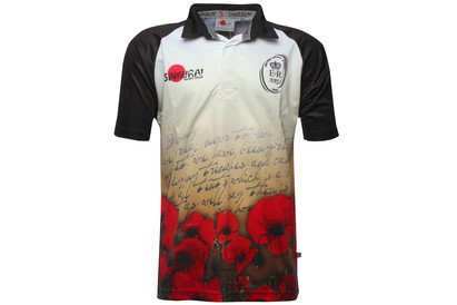 Samurai Army Union Letter Home S/S Rugby Shirt