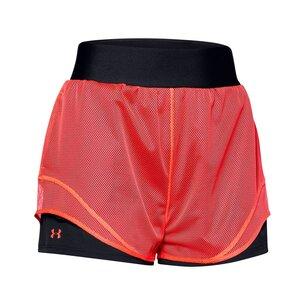 Under Armour Mesh Ladies Training Shorts
