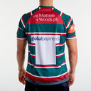Leicester Tigers 2019/20 Home S/S Replica Shirt