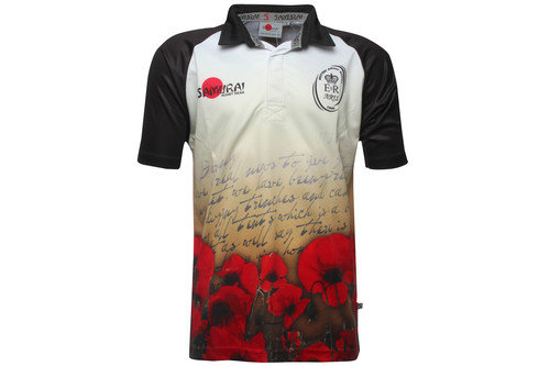 Army Union Letter Home S/S Rugby Shirt